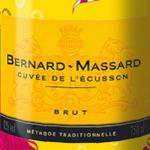 Frédéric Biren, Céline Mazzilli, Areti Gontras, Art de Noé, Jeroen Buytaert et Sven Roehler signeront la série-limitée Bernard-Massard