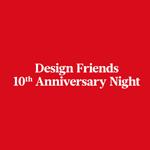 [Save the date] Le 5 octobre, Design Friends vous invite à son 10e anniversaire!