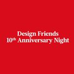 [Save the date] Le 5 octobre, Design Friends vous invite à son 10e anniversaire!