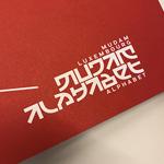 [Concours] Le cadeau «collector» du Mudam aux amoureux de l'ancien logo