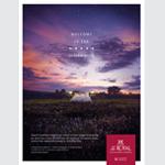L'hôtel Le Royal Luxembourg promeut son service 5 étoiles avec ID+P